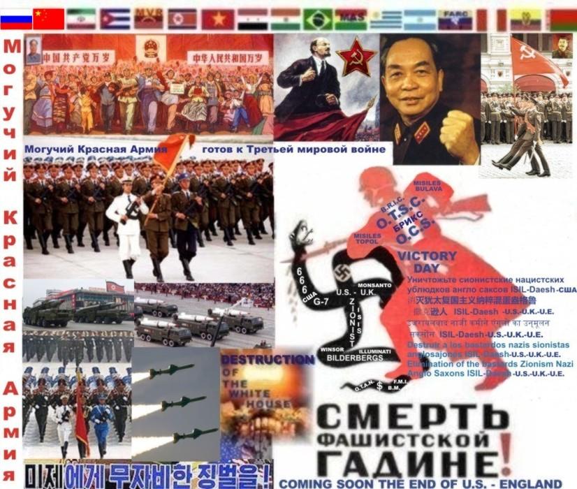 FULL.POWERFUL RED ARMY...READY  FOR  WORLD WAR III.....ARMAGEDDON