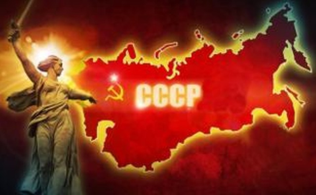 POWERFUL USSR