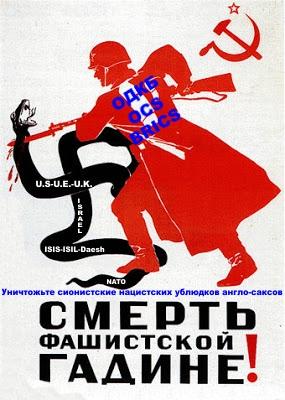 Kill nazi zionists anglo-saxons.01
