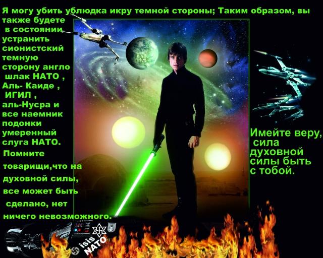 luke_skywalker_jedi MASTER.ru